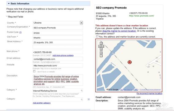 Adding a company to Google Local Business