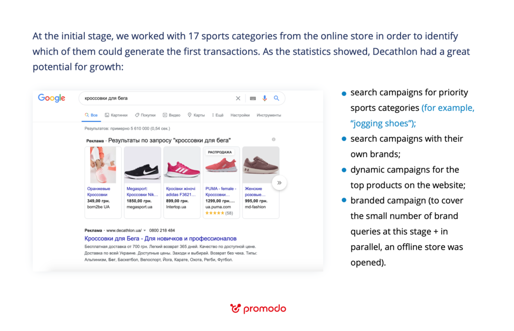 search campaigns for priority categories
