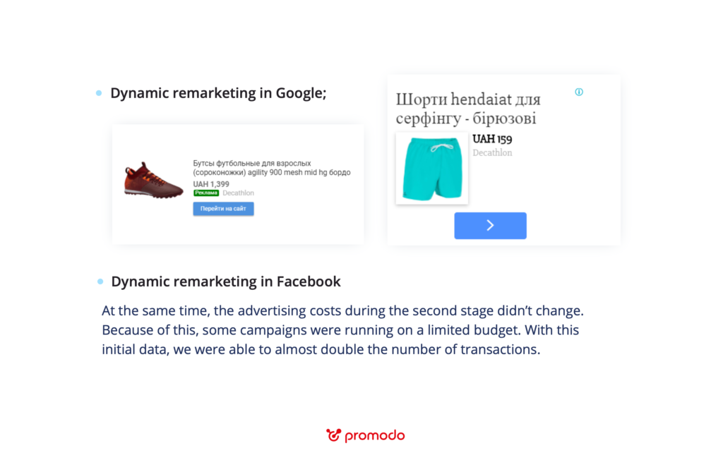 dynamic remarkeing in google and facebook
